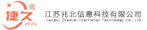 捷久五金工具,捷久呼吸器,江苏兆北信息科技有限公司