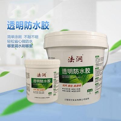 法润纯丙透明防水胶