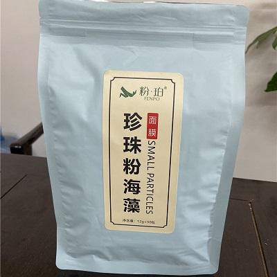 http://zhizhou.sczflh.xyz/static/admin/file_image/fenpo.net.cn/1584950280.jpeg