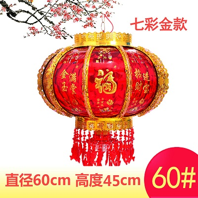 锦福祥大红灯笼中式