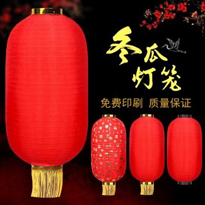 锦福祥冬瓜灯笼中国红