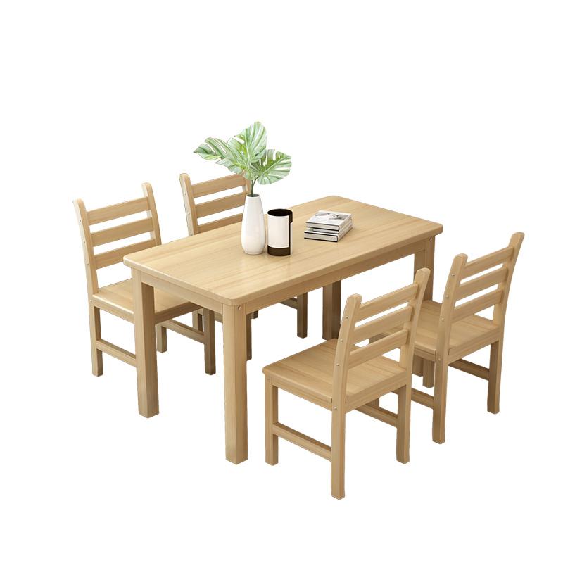 浪源实木餐桌椅