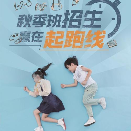 宥鉴招生海报