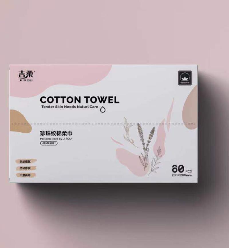 吉柔珍珠纹棉柔巾2.jpg