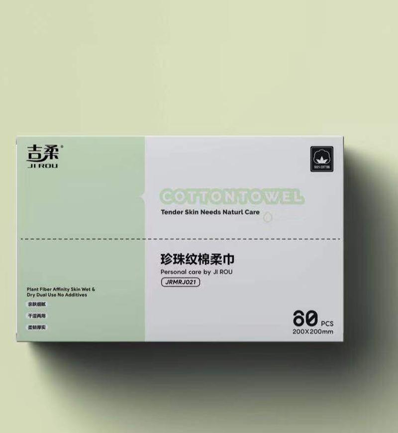 吉柔珍珠纹棉柔巾4.jpg