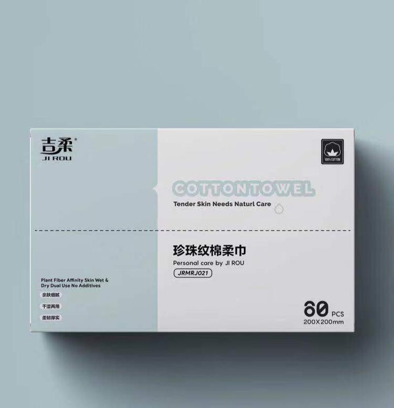 吉柔珍珠纹棉柔巾6.jpg