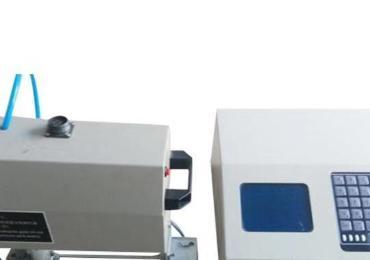 恒杰单片机电脑一体机