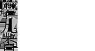 磨儿香户外用品_新沂市磨儿香商贸有限公司_渔具logo