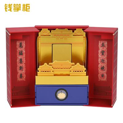 钱掌柜 故宫日历黄金典藏版
