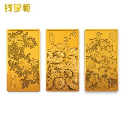 钱掌柜 感恩花语系列金条
