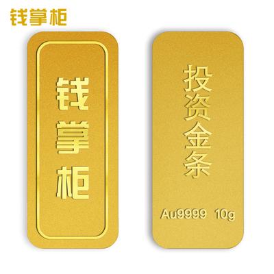 钱掌柜 投资金条 10g黄金