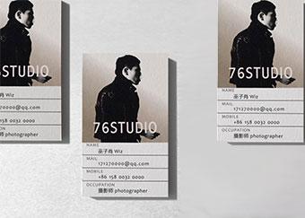 致圣定制日式风格设计名片