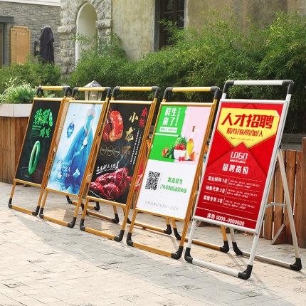 茂威广告牌展示牌展架