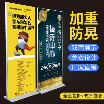 茂威广告牌展示牌易拉宝
